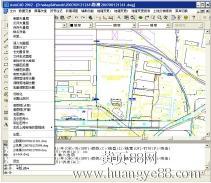 黄页信息管理系统 2009