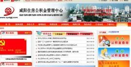 秦王VCD出租管理系统
