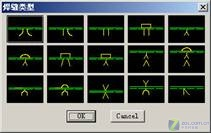 浩辰ICAD机械软件IJx2007i