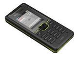 A4手机输入法 MOTO Q11 1.0.9