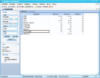 WebHis.Net2003...