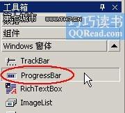 AntarDev ProgressBar  ASP.NET进度条控件
