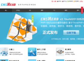 CMSHead 2.1 build20130401