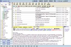 凡诺客户关系管理系统CRM 1.1