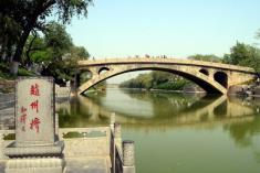 赵州桥旅游景区导游词