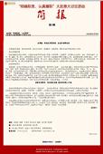 2012年财政局机关效能建设工作总结