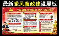2012年学校党风廉政建设宣传教育月活动总结