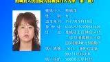上海市___人民法院案件执行情况告知书范文