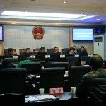 区人大常委会主任会议议事规则