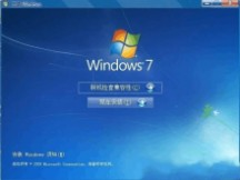 Windows 7 x64更...