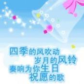 爱情生日祝福短信