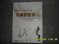 司法考试快易通2008