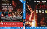 711网络电影小偷 2013.7.3