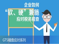 清竹网络营销员管理系统