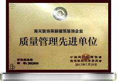 安徽省质量管理协会上半年工作总结
