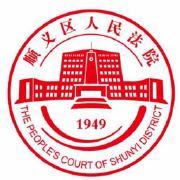 北京市______人民法院委托拍卖函范文
