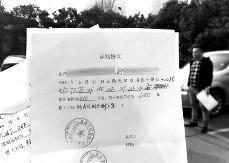 北京市外销商品房预售契约补充协议范文