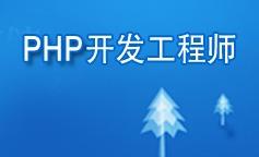 深度学习(PHP)留...