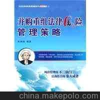 《司考法规》电子书