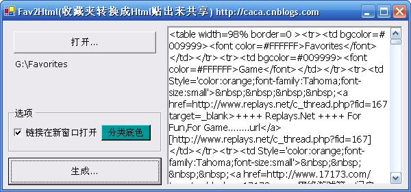 Fav2HTML