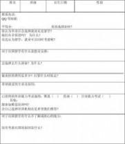 学校英语角策划书范文