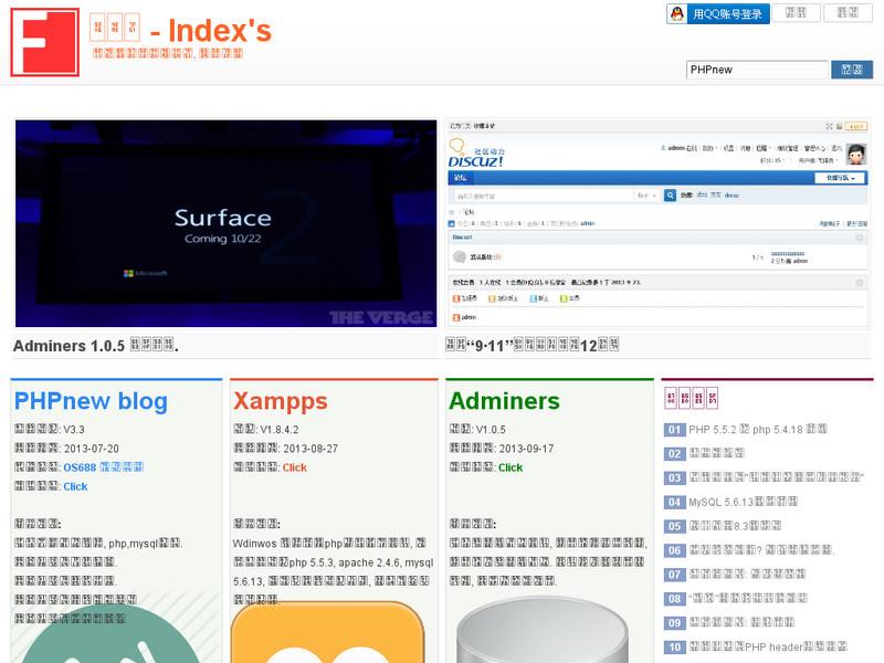 PHPnew blog 3.3 20130114
