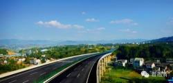 高速公路下半年总结