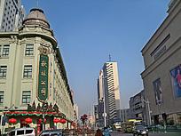 黑龙江哈尔滨中央大街秋林公司导游词