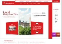 网展企业网站系统红色风格