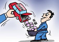 市直机关单位公务用车改革后司机编制管理办法