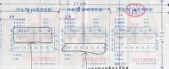 高桦医院信息管理系统(HIS系统)