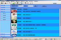 vqqq.com多用户ip统计asp源码
