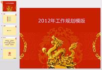 2012年团委、少先队大队部团队工作总结