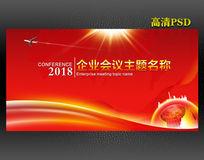 千博企业网站系统(红色模板) 2014 Build 0530