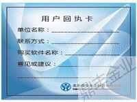 [商隆宝]连锁鞋帽服装管理系统 3.5 标准版