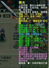倚天 ETAN X500 ...