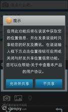 QQ空间 Mqzone 公测版 S60 3rd 1.00 Beta1 Build0469