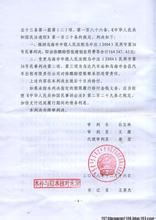 民事判决书(抗诉的再审案件用)范文