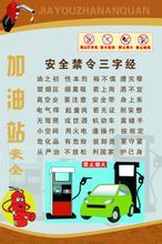 用电安全交通安全消防安全活动方案范文