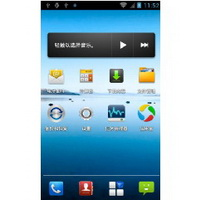 新蜂ZTE U930官方精简稳定省电 V2 4.1.2