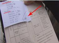 北京商品房现房买卖合同经济适用房范文