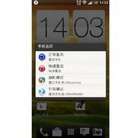 HTC G7 ROM全局...