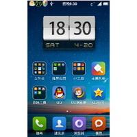 MIUI米柚 联想 S820手动卡刷包V5合作版增量包 3.8.20-3.8.