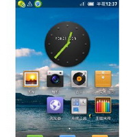 MIUI米柚 HTC Desire Z手动卡刷包V2.3开发版增量包