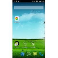 MIUI米柚HTC EVO 3D(CDMA)刷机包V5合作版增量包 3.11.22_3