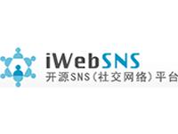 iWeb开源三剑客...