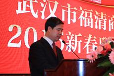 县委在新春联谊会上的致词