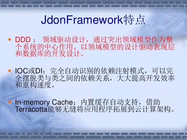 Jdon Framework