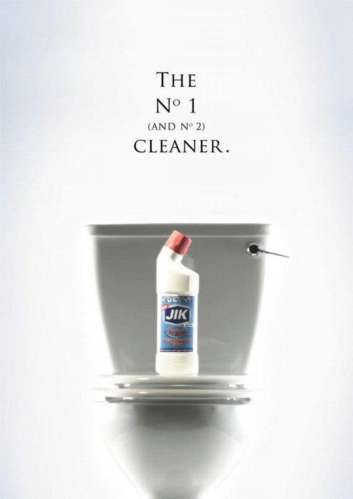 Ads Cleaner