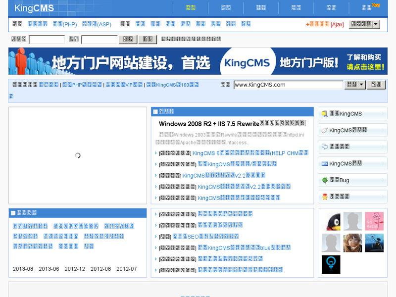 KingCMS
